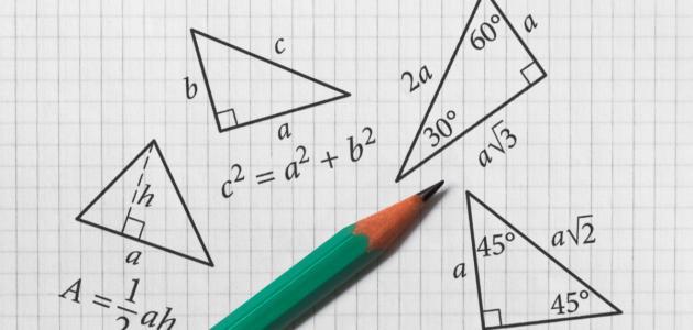 قانون محيط المثلث