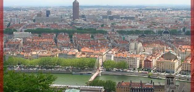 مدينة ليون الفرنسية