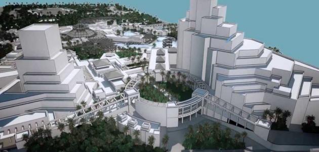 مدينة عمانية