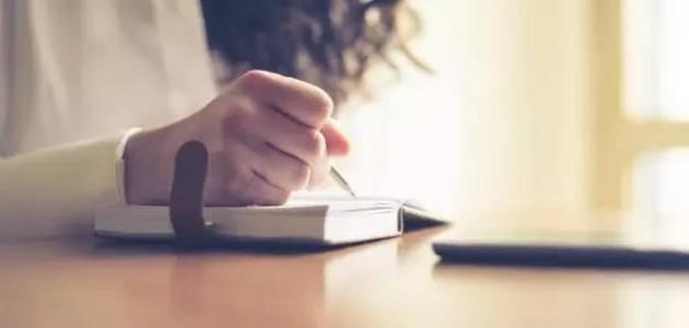 كيفية كتابة خطاب