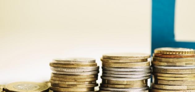 حكم تداول العملات
