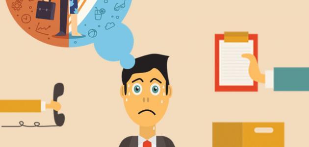 من المرجح أن الكثيرين يعملون تحت ضغط شديد حتى وإن كانوا يعشقون عملهم. ولكن  من المهم أن يدرك المرء أن الإجهاد لا يعد نتيجة حتمية للعمل تحت ضغط شدشد.
