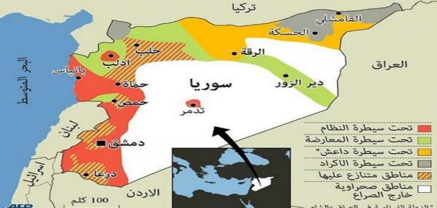 كم تبلغ مساحة سوريا
