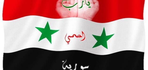 مساحة سوريا وعدد سكانها