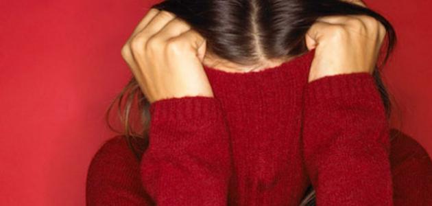 كيف تتغلب على الخجل