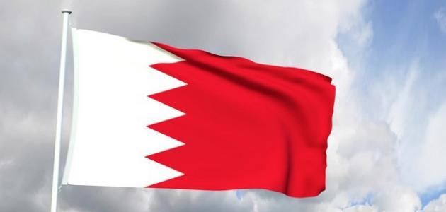 كم تبلغ مساحة البحرين