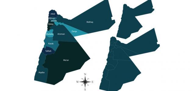 عدد محافظات الأردن