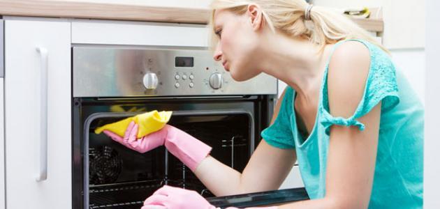 كيف أنظف الفرن
