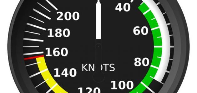 وحدة قياس السرعة
