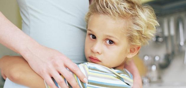 كيف أعالج طفلي من الخوف