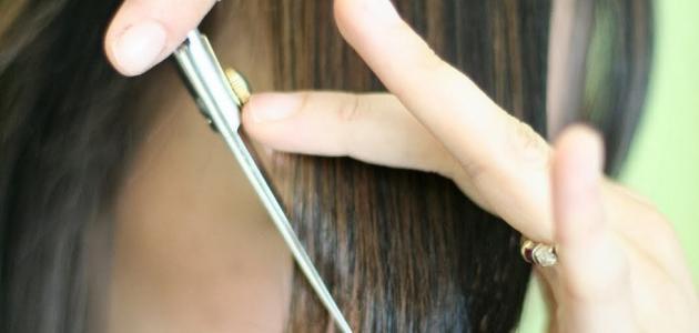 كيف أقص شعري مدرج