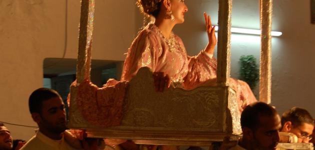 تقاليد العرس المغربي