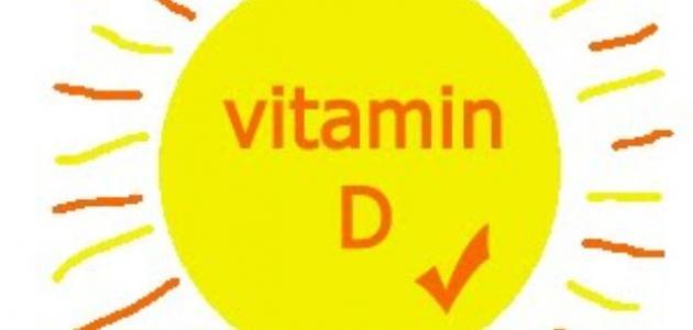 فيتامين د للبشرة