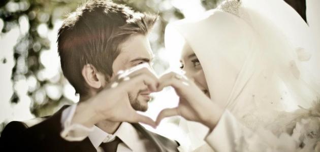 كيف تختار الزوجة الصالحة