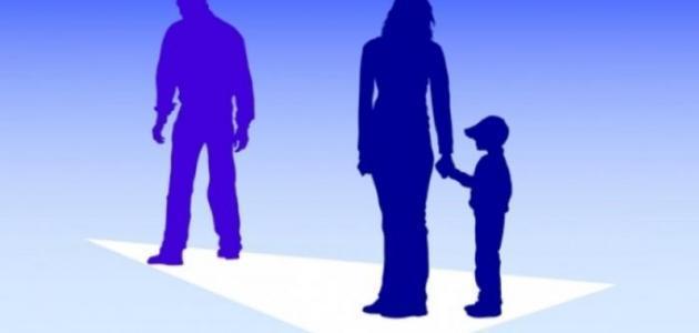 تقرير عن مراحل الطلاق
