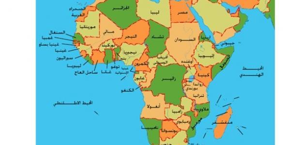 كرز خزان كرامة في أي ركن تقع مصر في قارة أفريقيا Dsvdedommel Com