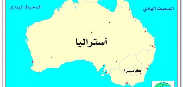 دول قارة أستراليا