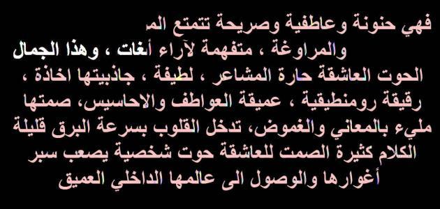 d39c1a939 صفات امرأة برج الحوت - موضوع