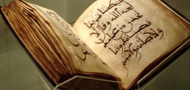 اشهر كتاب الوحي