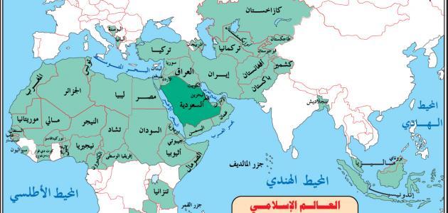 دول العالم الإسلامي موضوع