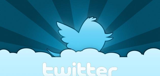 كيف أزيد متابعيّ في التويتر