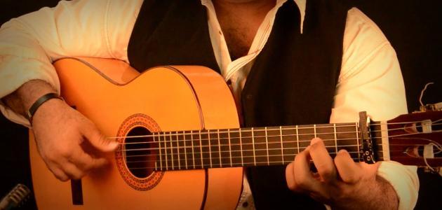 تعليم عزف الجيتار