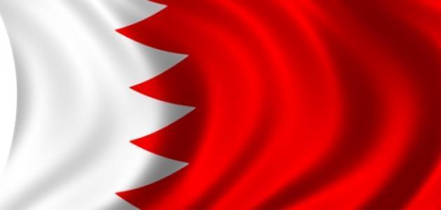 لماذا سميت البحرين بهذا الاسم