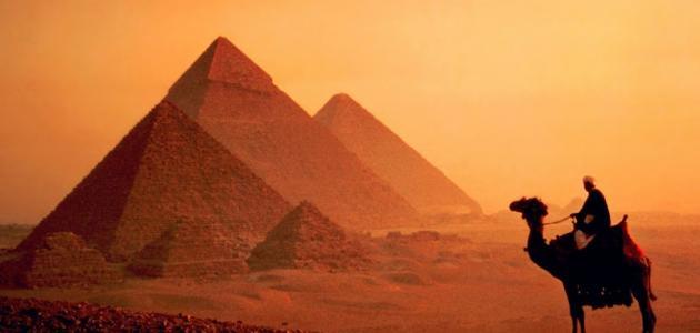 لماذا سميت مصر بأم الدنيا