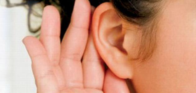 حفظ حاسة السمع
