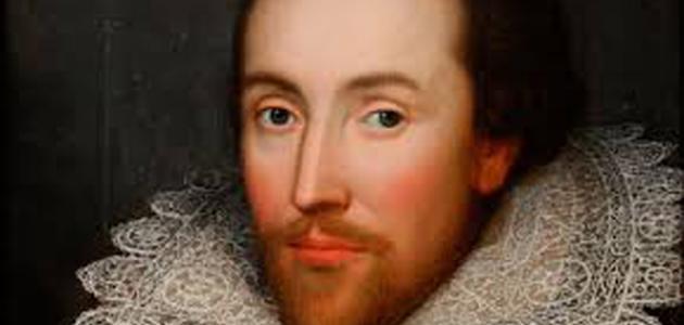 أقوال وليم شكسبير عن الحب