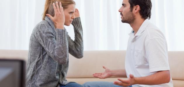 كيف أضبط أعصابي مع زوجي