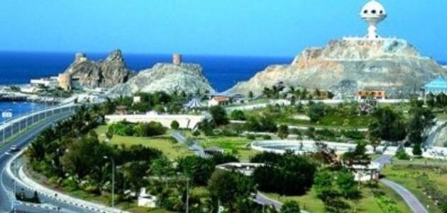 دولة عمان