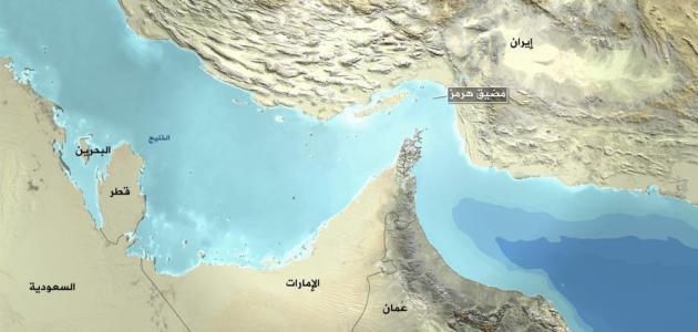 مضيق في الخليج العربي