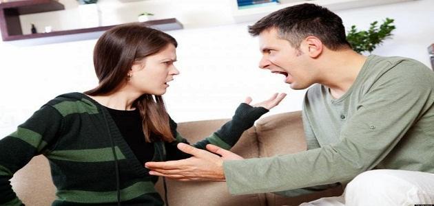 حلول المشاكل الزوجية