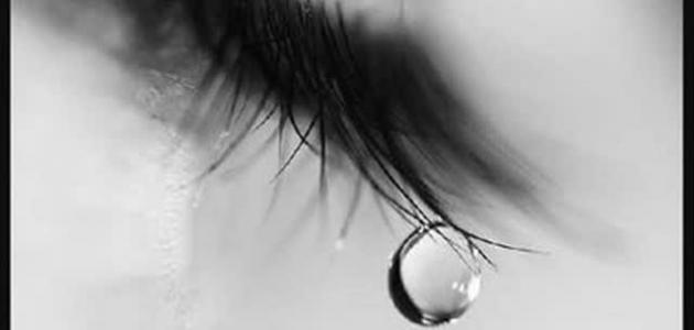 خواطر عن البكاء