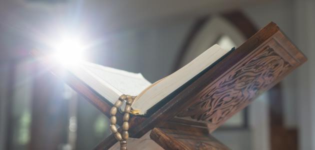 سبب نزول سورة النور