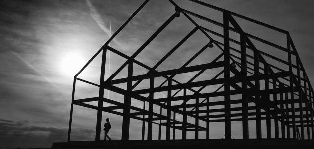 خطوات بناء منزل موضوع