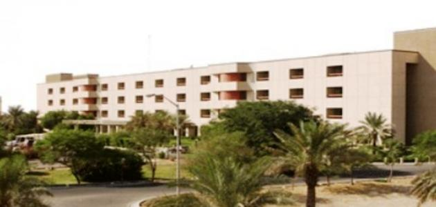 مدينة الملك خالد العسكرية موضوع