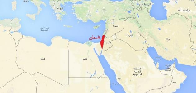 موقع دولة فلسطين