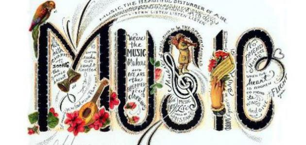 كلام عن الموسيقى