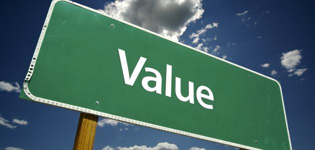 مفهوم القيمة