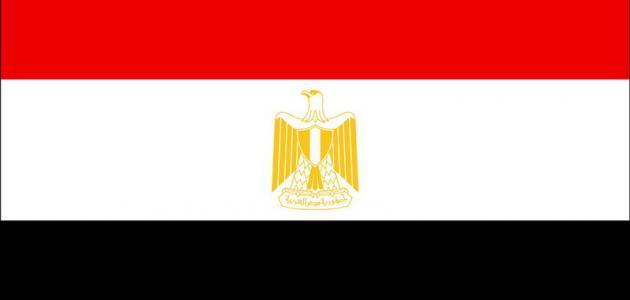 تقرير عن جمهورية مصر