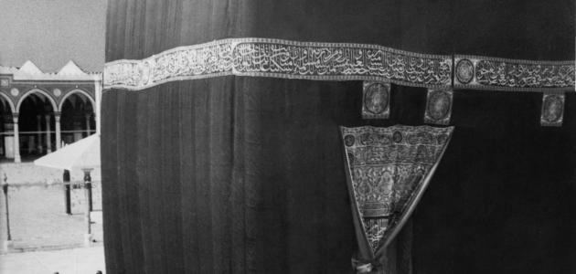 Date of Kaaba