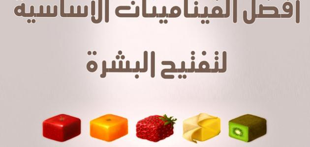 فيتامينات للبشرة والشعر