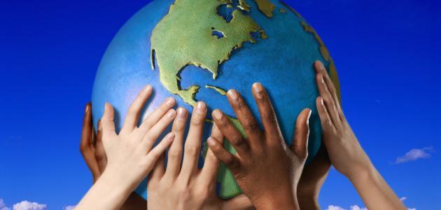 مفهوم العالمية