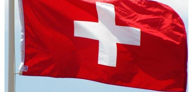 عدد سكان سويسرا