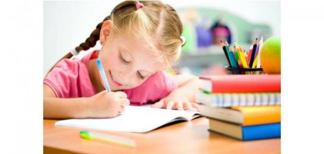 تعليم الكتابة والقراءة