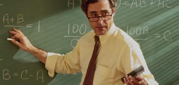 تعبير عن المعلم