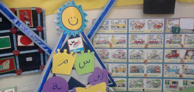 وسائل تعليمية حديثة للغة العربية