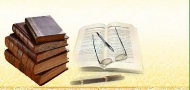 كيفية الاستفادة من قراءة الكتب